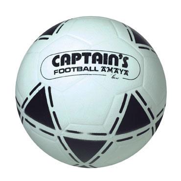 Balón fútbol Captains TPE Amaya 700120