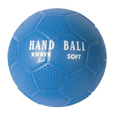 Balón balonmano TPE Infantil Amaya 700343