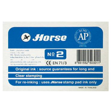Tampón azul 12,5 x 8,5 cm. Horse